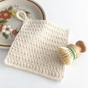 Star Stitch Washcloth Free Crochet Pattern